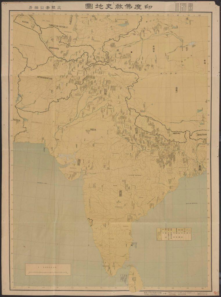 Oshio-Takakusu India Map